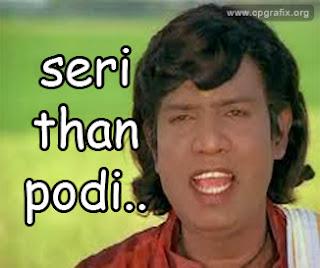 seri than podi... goundamani... - Facebook Photo Comments Vadivelu Angry Reaction