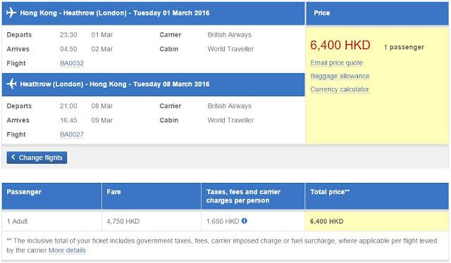 香港飛倫敦 來回機位$4,750起(連稅HK$6,400)