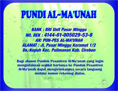 PUNDI AL-MA'UNAH