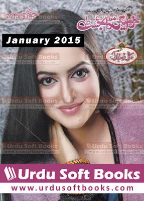 Khawateen Digest January 2015
