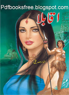 Cover Image for Aqabla Novel Volume III