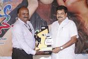 Pyar Mein Padipoyane Platinum disk photos-thumbnail-17
