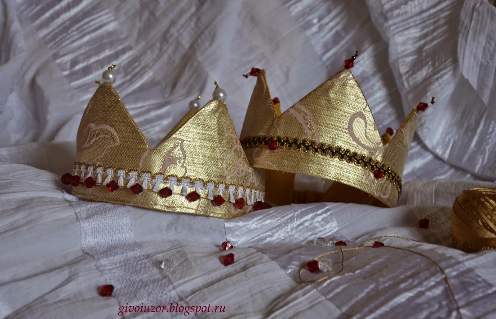 Сшить корону для детей