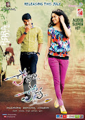 Pora Pove Movie wallpapers-thumbnail-16