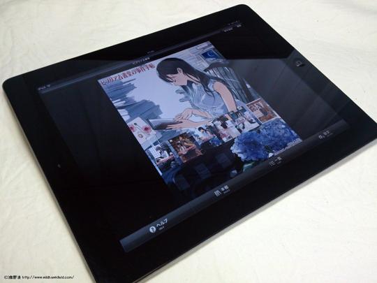 iPadのBOOK☆WALKER