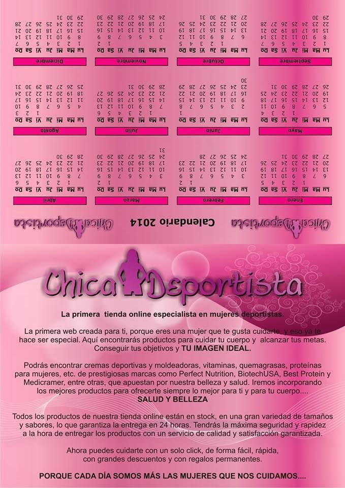 Barbie Blank 2017 Calendar