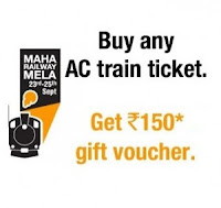 Book IRCTC AC ticket and get Rs.150 amazon GV