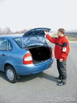 Багажник Калины