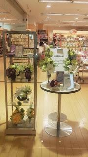 仏花とお線香