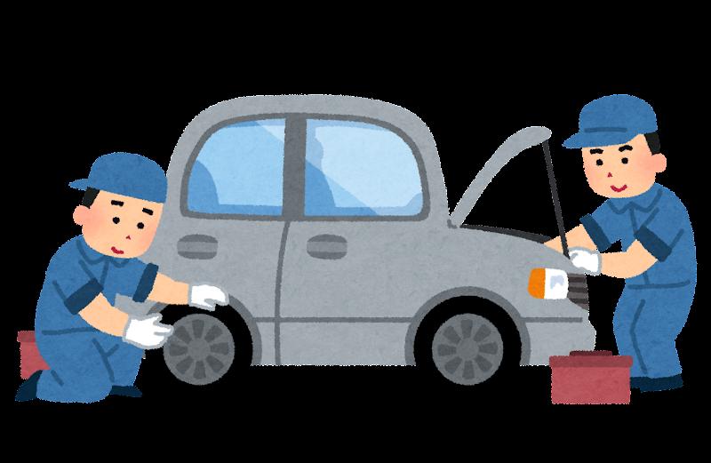 【メーカー別】車検の日数の目安|軽自動車/バイク/ディーラー