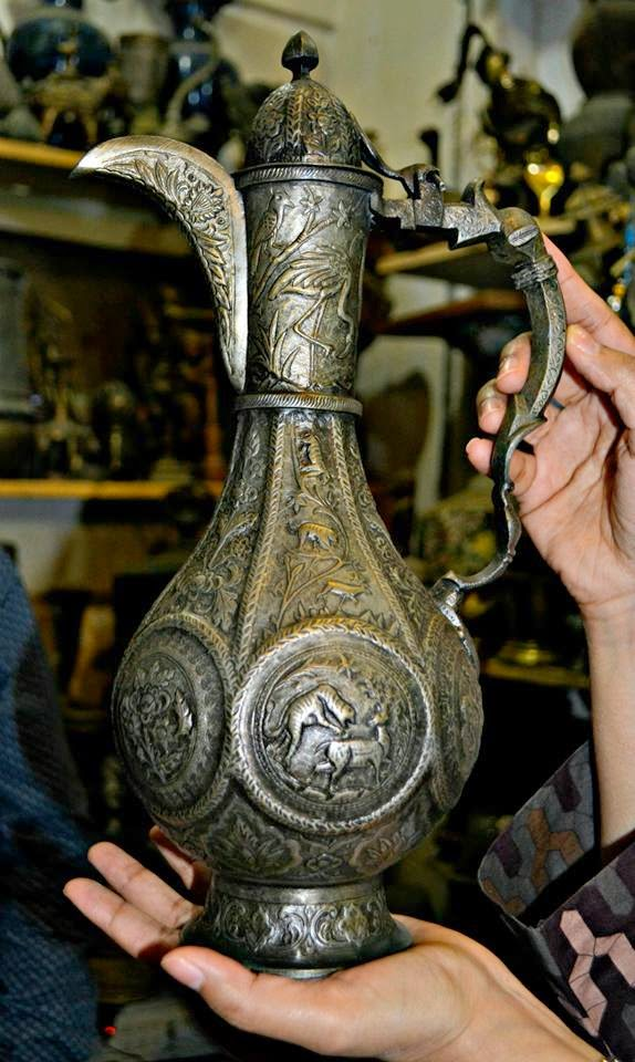 afghani jug antique