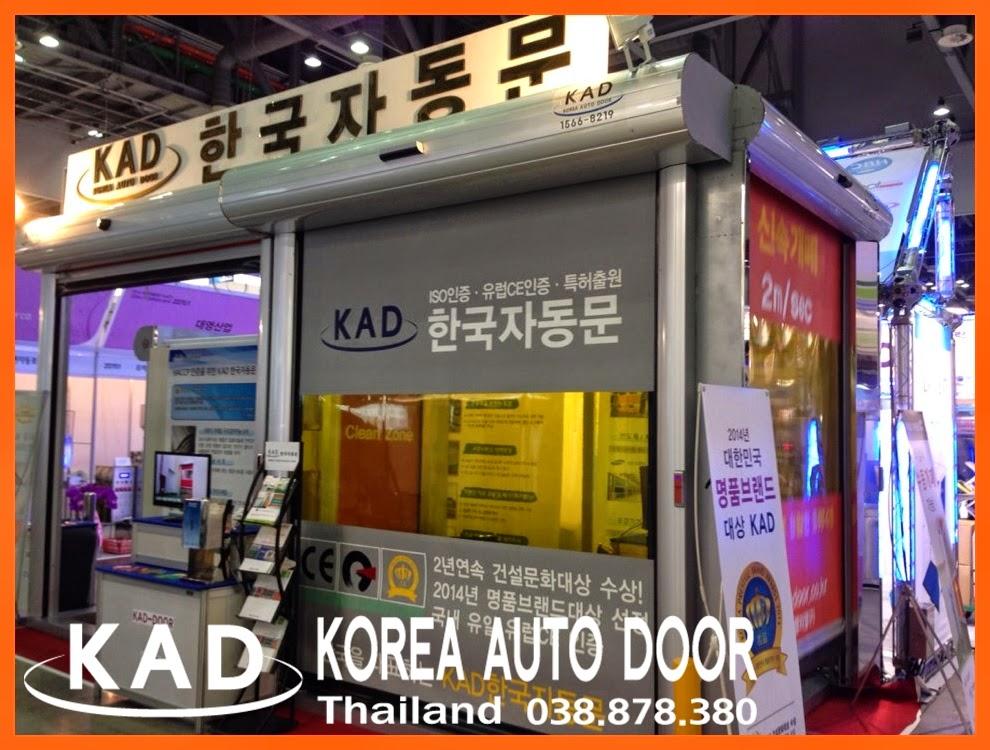 korea auto door high speed door is popular in korea