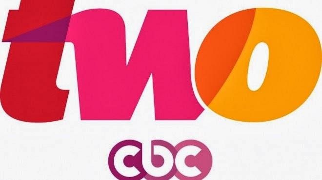 سي بي سي تو - سي بي سي 2 - CBC TWO