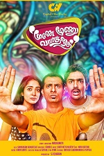 Watch Moone Moonu Varthai (2015) DVDScr Tamil Full Movie Watch Online Free Download