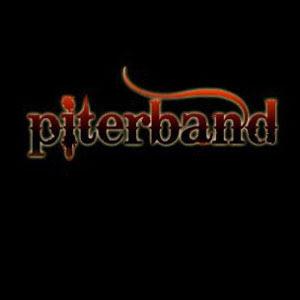 Piterband - Ada-ada Aja Denganmu