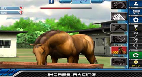 juego iHorse Racing Gameplay