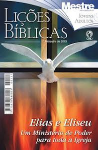 Lições Bíblicas 1º Trimestre de 2013
