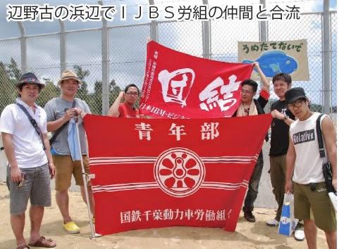 http://www.doro-chiba.org/nikkan_dc/n2014_01_06/n7714.htm