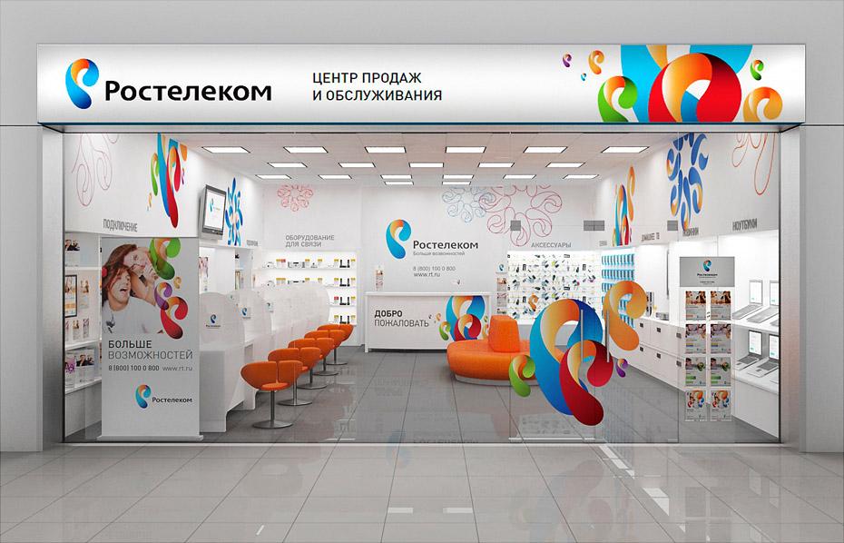 концепция дизайна интерьера РОСТЕЛЕКОМ