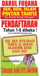 PENDAFTARAN PELAJAR BARU SESI 2012 PRA SEKOLAH &amp; TAHUN 1-6 DIBUKA
