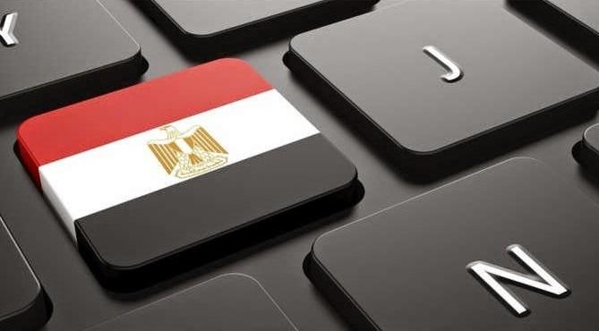 مصر: موقع أمريكي يكشف مراقبة السلطات لـ «فيس بوك وتويتر»