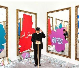 Artista & su obra I...