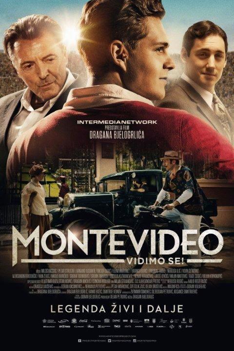 Ver Montevideo, Vidimo Se! (2014) Online