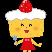 ショートケーキのキャラクター