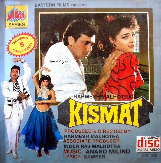 Kismat  1995