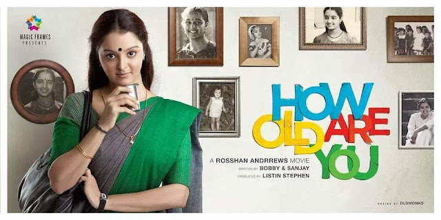 "Manju Warrier with Kunjacko Boban in malayalam movie ""How Old are you"""