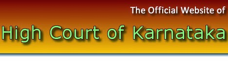 Karnataka High Court Vacancy 2014