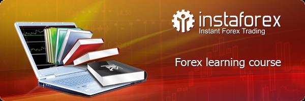 Lotus forex exchange rates