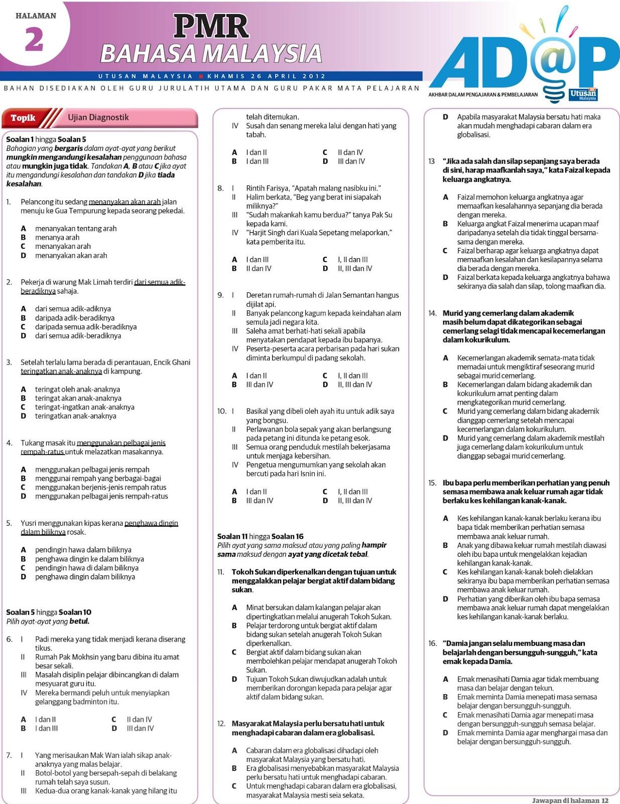 Bahasa Malaysia PMR