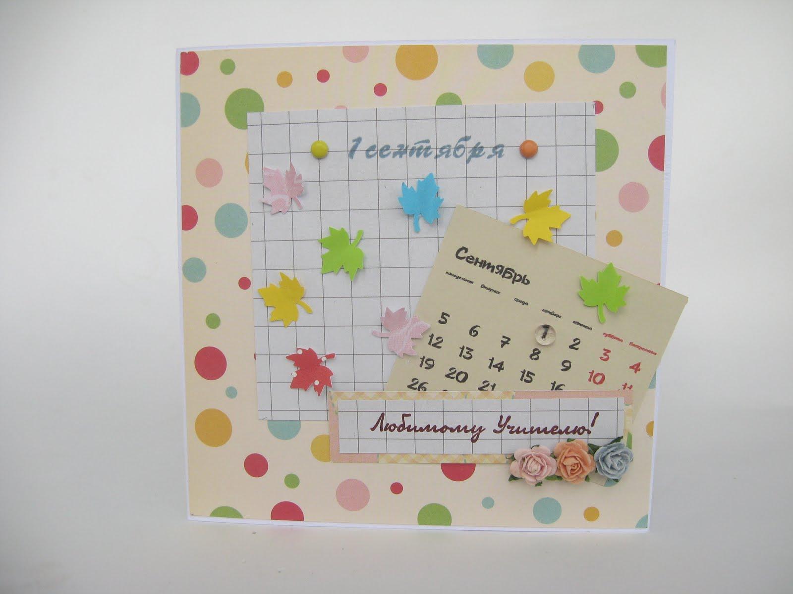 пасха красивые открытки