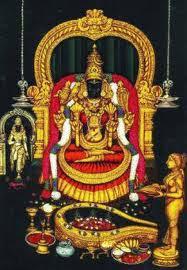 Kamakshi Kanchika Pure