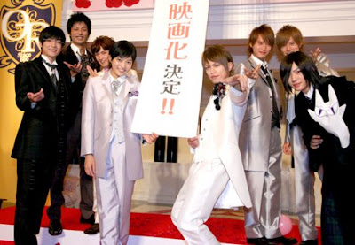 Ouran Host Club movie live action 2012