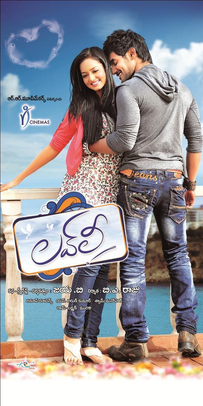 3 tamil movie songs ringtones free download