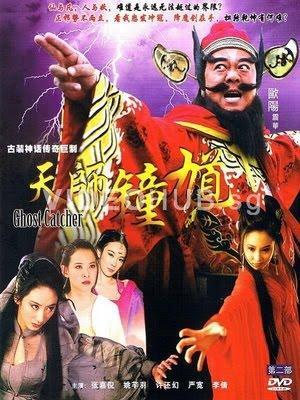 Truyền Thuyết Chung Quỳ - Ghost Catcher (2011) - FFVN - (34/34)