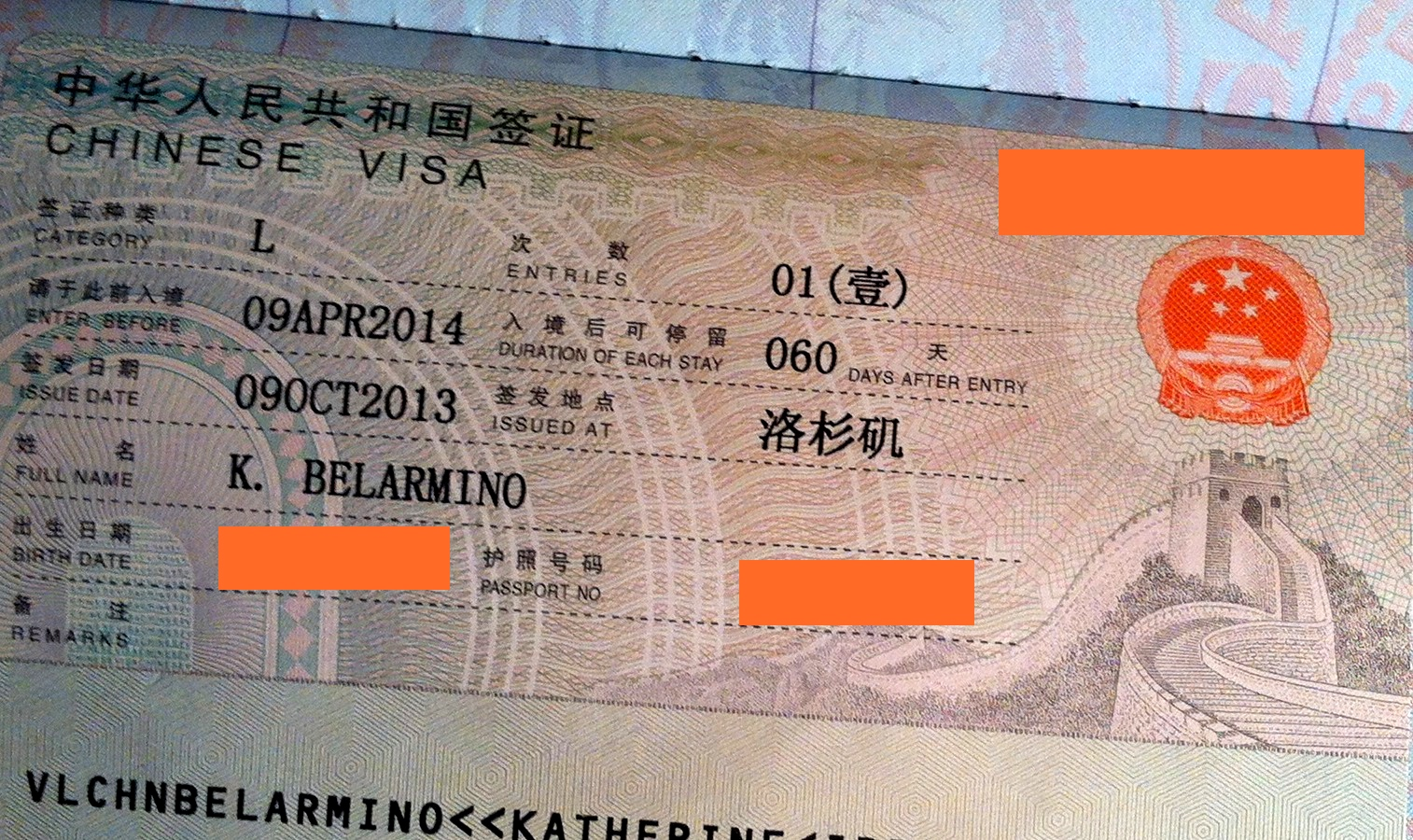 invitation letter for visapplication business sample%0A China Tourist Visa