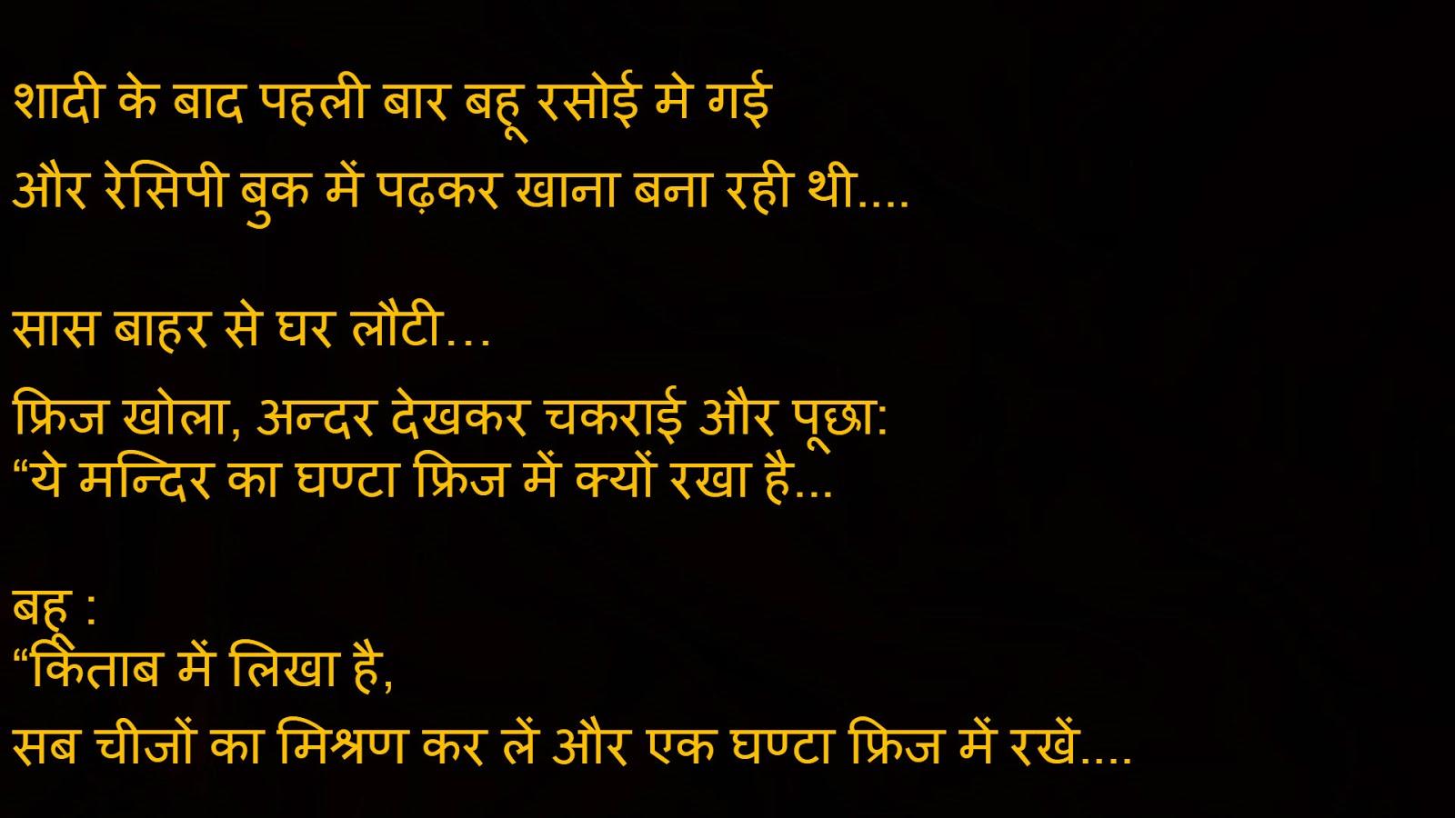 Wallpaper download jokes - Whatsapp Funny Jokes Images Download 2016 Whatsapp Jokes Hindi Funny Whatsapp Images Modi Lalu Hindi Masti Funny Jokes Wallpapers Hindi Funny Pictures