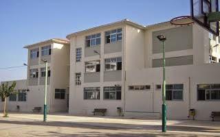 Το σχολείο μας - 32ο Δημοτικό Σχολείο Πατρών