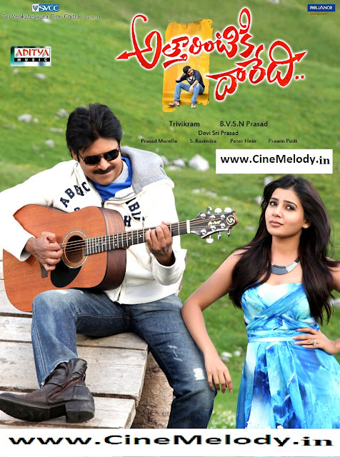Attharintiki Daredhi Telugu Mp3 Songs Free  Download 2013