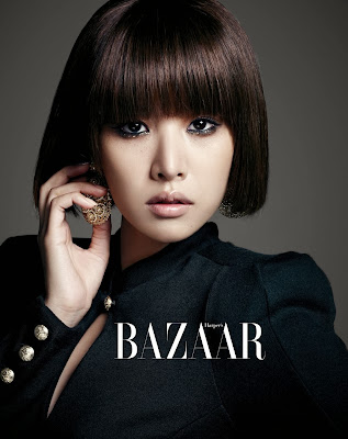 Jo Yoon Hee - Harper's Bazaar Magazine December Issue 2013