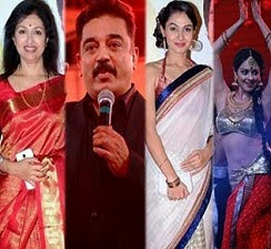 Uttama Villain Audio Launch Photos