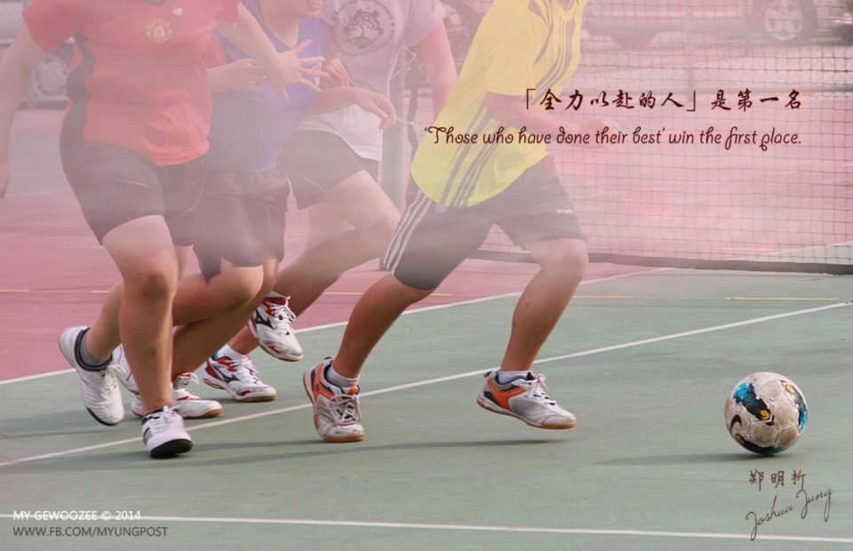 郑明析,摄理,月明洞,女生,足球,Joshua Jung, Providence, Wolmyeong Dong, Female, soccer