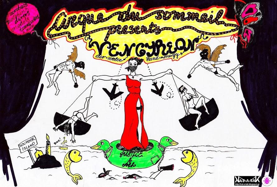Cirque du Sommeil Presents VENGYREON