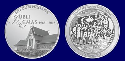 The silver commemorative coin,