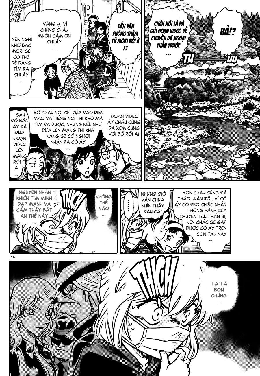 Thám Tử Lừng Danh Conan - Chapter 820 - Pic 15
