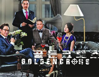 KOREA DRAMA Golden Cross