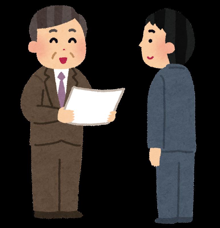無料 アルファベット 無料 : のイラスト(大人): 無料 ...